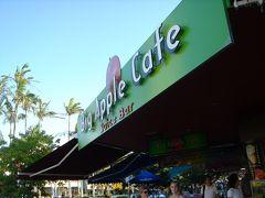 Big Apple Cafe & Juice Barでアイスコーヒー