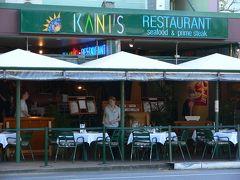 カニーズ レストラン
