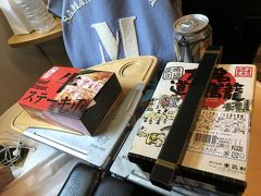 福岡空港から地下鉄に乗って博多駅へ。 駅弁買って特急かもめで長崎へ。 座席は広くゆったりしていて車窓を楽しみながら約2時間で到着。