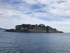 軍艦島上陸ツアーへ。 約1時間で到着!! ツアーガイドさんの説明がわかりやすく母娘で感動。 行ってよかった。  http://www.gunkanjima-cruise.jp/ オススメ!!