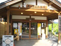この日は府県境をまたぎ京都府にある夜久野高原温泉で宿泊しました。  一泊二食で8500円でした。