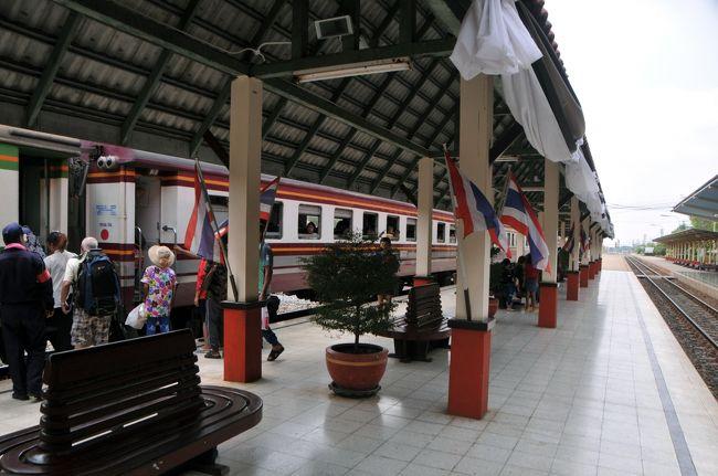 2017春 タイ鉄道旅(4)ロッブリ...