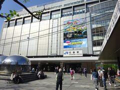 【その3】のつづき  宮島口から広電の電車に乗ってやってきた広島駅前。