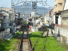 安芸長束駅。