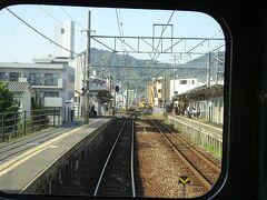 古市橋駅。 久しぶりに相対式ホームの駅。