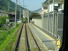 七軒茶屋駅。