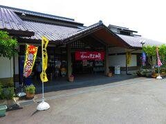 兵庫県の西の端、佐用町にやってきました。
