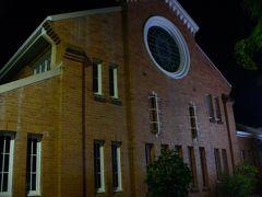 ケアンズ長老教会の建物はユニークな形。