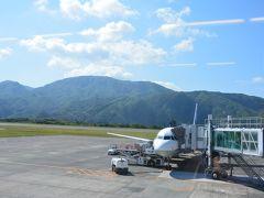 羽田から一時間弱、8:30頃八丈島に到着!  お天気サイコー!