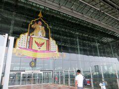 ホテルのシャトルバスでスワンナプーム国際空港に着きました。