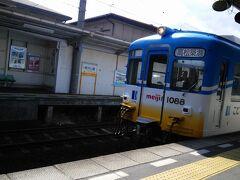 高松空港からのバスを栗林公園前で下車、「高松栗林郵便局」で風景印をもらい琴電で高松港に向かいます。