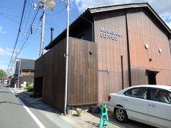 Mirasaka Coffee https://www.mirasakacoffee.com/ 広島県三次市三良坂町三良坂804  定休日:火曜日  昨年11月にオープンしたカフェで、ここも地元のテレビ番組で紹介され、一度行ってみたいと思っていたのです。 このお店は明治時代の銀行だった建物をリノベーションされたのだそうです。