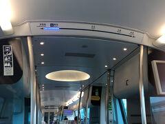 約4時間半。 香港にとうちゃーく。 8年ぶりの香港です!  エアポート・エクスプレスに乗って九龍駅まで。