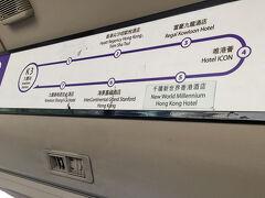 九龍駅からホテルまでは無料のシャトルバスで。