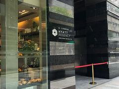 今回のお宿に到着。  Hyatt Regency Hong Kong Tsim Sha Tsui ハイアットリージェンシー 香港尖沙咀