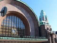 ヘルシンキ中央駅に到着。 ここから15分くらいトラムに乗ります。