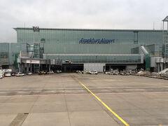 フランクフルト空港へ到着!