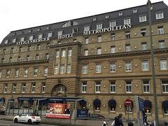 フランクフルト中央駅のすぐ横にあるホテルに宿泊。 「Steigenberger Hotel Metropolitan」 (シュタイゲンベルガー ホテル メトロポリタン )