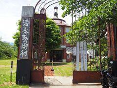 「清春芸術村」 どんなところか全く予備知識ないまま来てしまいましたが、なんかすごく素敵な感じ。 http://www.kiyoharu-art.com/