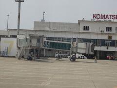 小松空港到着
