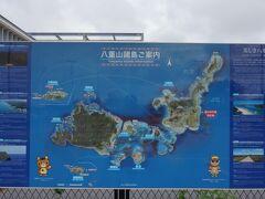 石垣空港へ到着 この島も観光したいですね