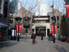 そして、2日目もまた社長登場。 12時にウェスティンのロビーで待ち合わせでしたが、 約束より1時間以上も早く、11時前には来てるし…  通訳兼ナビをしてくれる上海Girlも登場し、 4人で上海観光? まずは新天地へ。   5年前に社員旅行で上海へ来たときもここに来ましたが、 夜の方が楽しいらしいですね。
