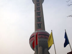 「東方明珠塔」というテレビ塔です。