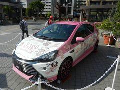 会場の仙台サンプラザへ到着  写真はコンセプトカー