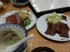 牛テールスープと、牛たんと、ごはん。  牛たんヘルシー定食 1650円  美味しかったです。貧乏学生の頃には牛たんなんて贅沢な物は食べたことはなく、外食と言えば、大盛のナポリタンか、味噌ラーメンか、ワンコインでおつりがくるものしか食べた記憶がありません。