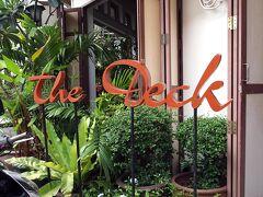 チャオプラヤー川沿いのレストラン。 「The Deck」