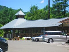 トンネルを抜けるとレストランやバーベキュー施設、芝そり場やオートキャンプ場が広がっています。