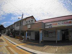 【1日目】  旅のスタート地点、 岡山県の新見駅にやってきました。  今回の鉄道に乗る旅を企画するにあたり、 一番苦労したのは、 人口密度が低い中国山地を走るローカル線群は、 日中の列車本数が極端に少ないことです。