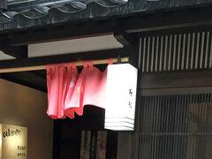 とりあえず、近くにあったカフェへ。  「桜桃(ユスラ)」