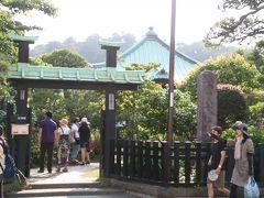 長谷寺へ向かう途中、こちらのお寺にみなさん入って行くので私も立ち寄ってみました。