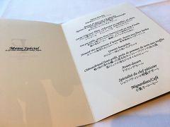 【ラ・フェット ひらまつ】  2017年5月7日(日)、GWの最終日、コンラッド大阪はまだ開業前でしたが、悠佑とフェスティバルタワー37階の「ラ・フェットひらまつ」でディナー。 https://www.hiramatsurestaurant.jp/hiramatsu-lafete/  Menu Beethoven という25,000円(税サ別)のコースをいただきます。
