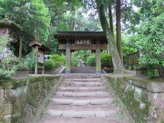 午前10時浄智寺到着。明月院に比べ 人が少なくて ゆっくり見れます。