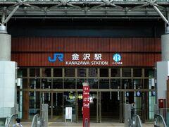 早朝の金沢駅  北陸の顔ですね。