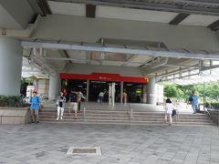 MRTの圓山で降ります。