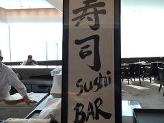 翌朝は、ゆっくり成田空港へ。 さすがに、2日は出国ピークみたいで大混雑でした。   JALのラウンジでお寿司♪