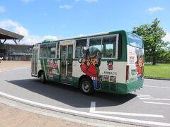 ねぶたん号に乗って遺跡へ。  青森駅前~三内丸山遺跡前 200円×2