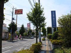 県道6号線(山の手通り)沿いにある。 中央道甲府昭和ICから約15分、甲府駅から山梨交通バスで約10分。