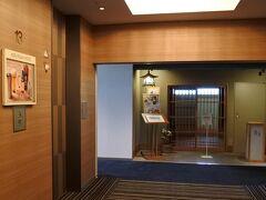 13階。日本料理「雲居」。火曜定休。