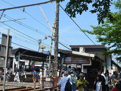 北鎌倉駅からスタート  10時過ぎの北鎌倉駅。 やはり、凄い人出だ。