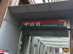 MRT中山 淡水信義線と松山新店線乗入れ  6番出口から活字印鑑屋さんを探します。