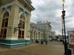 イルクーツクパス駅から、16番のマルシュルートカでレーニン通りSkver im. Kirovaのバス停まで。 そこからホテルまで徒歩5分の予定です。