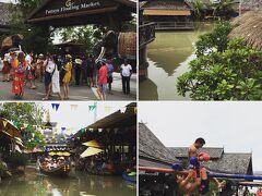 Pattaya Floating Market 人工の水上マーケットですが、思っていたより広く 舟(一人800バーツ)でゆっくり回れました。 午後からは、観光バスが次々にやってきて大混雑。 早めに行った方がゆったりできるかも?