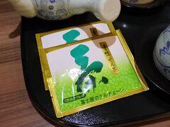富士屋ホテルチェーンの日本茶。急須に直接入れるタイプ。