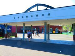 小樽市総合博物館本館には、北海道を代表する50両もの鉄道車両が保存・展示されているBIGな施設です。  また、北海道鉄道の歴史を紹介する常設展示があります。  https://www.city.otaru.lg.jp/simin/sisetu/museum/sisetu_photo.html
