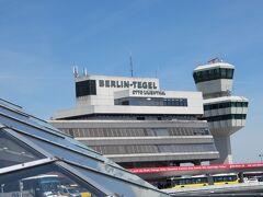 テーゲル空港から、パリへ。