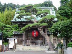 午前7時20分 長谷寺 到着 100人ぐらいは4列か5列ぐらいで チケット売り場に並んでいました。